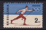 Bulgaria  1960  sport  olimpiada   MI  1153    MNH  w59