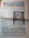 Ziarul romania mare 26 ianuarie 1996