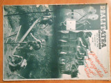 Realitatea ilustrata, 31 aug. 1933. Germania pregateste noul rasboi, impecabila