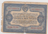 OBLIGATIUNI DE STAT 25 RUBLE 1941/F-S