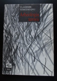Vladimir Tismăneanu - Arheologia terorii (ediția a II-a)
