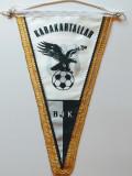 Fanion fotbal - BESIKTAS ISTANBUL (Turcia)