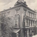 Carte Postala - Bucuresti Universitate - Beraria Capitanu - Strada Academiei, Circulata, Printata