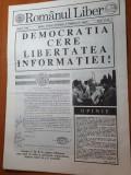 ziarul romanul liber martie 1990