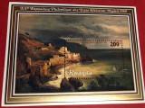 RWANDA, PICTURĂ - COLIȚĂ MNH, Nestampilat