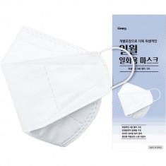 Masca faciala profesionala KN95 pentru adulti cu 4 straturi de protectie, filtru FFP2, set 10 buc, produs steril, EN 149:2001, eficienta 94%