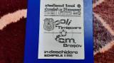 program       Poli  Timisoara   -  FCM Brasov
