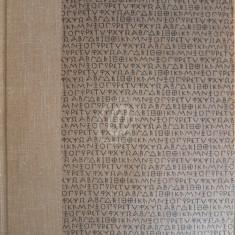 The Horizon Book of Ancient Greece