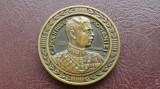 Medalie Carol II Centenarul renasterii infanteriei romane 1830- 1930