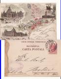 Salutari din  Bucuresti  - litografie -timbru perfin