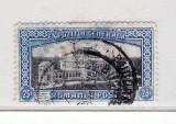 Romania 1906    Expozitia Generala Bucuresti    25    bani, Istorie, Stampilat