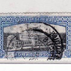 Romania 1906    Expozitia Generala Bucuresti    25    bani
