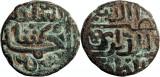 1451-8, 1  tanka,  Ahmad Shah II, Sultanatul Gujarat, Asia