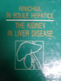 Rinichiul In Bolile Hepatice The Kidney In Liver Disease - Ioan Romosan ,549266