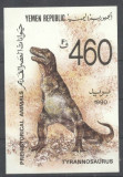 Yemen 1990 Prehistoric animals, imperf. sheet, MNH S.094