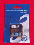 Magnet fotbal (frigider) - FC Zenit Sankt Petersburg (produs oficial)