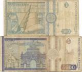 Romania (25) - 500 Lei 1992 filigran portret profil, 5000 Lei 1993
