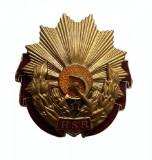 Romania - Ordinul Muncii RSR, fara cutie