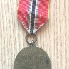 (3)  MEDALIA JUBILIARA CAROL I  1866 - 1906 PENTRU MILITARI (2)