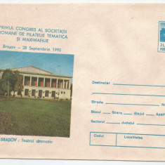 România, Congresul Societății Române de Filatelie tematică și Maximafilie