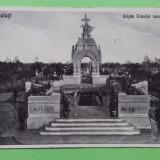 Galati Monument, Circulata, Printata