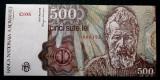 ROMANIA 500 LEI 1991 aprilie serie mica 000132 - 000137 UNC NECIRCULATA **