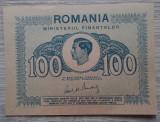 Bancnota 100 lei 1945