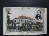 CARTE POSTALA LITHO ROMANIA, Necirculata, Printata