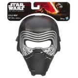 Cumpara ieftin Masca Star Wars Kylo Ren