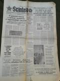 Ziarul Scanteia 12 aprilie 1981