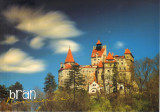 Carte postala CP BV053 Castelul Bran - necirculata