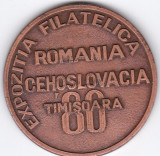 PLACHETA EXPOZITIA FILATELICA ROMANIA - CEHOSLOVACIA '86