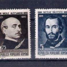 ROMANIA 1958 - SCRIITORI ROMANI - MNH - LP 452