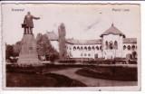 7 - Bucuresti - Parcul Carol, carte postala Editura Socec