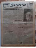 Ziarul SEARA, editii 1913-1914