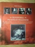 REPERTORIUL PICTORILOR MOLDOVENI DIN A DOUA JUM. A SEC. AL XIX-LEA-MARIA PARADAIS