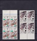 ROMANIA 1998  LP 1465  GIMNASTICA  SUPRATIPAR  BLOCURI  DE 4  TIMBRE  MNH
