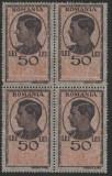 1941 Romania - Bloc de 4 timbre fiscale generale Mihai 50 lei, hartie pelur, Regi, Nestampilat