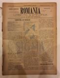 "PETRE MACRI ( secretar de redactie ) - REVISTA "" ROMANIA "" Literara si Stiintifica , AN.1 ( 15 numere ) , 1895"
