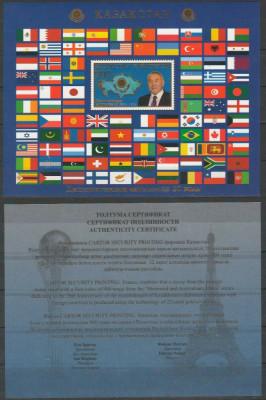 KAZAKHSTAN 2013 STEAGURI FOITA DE AUR SI CERTIFICAT DE AUTENTICITATE foto