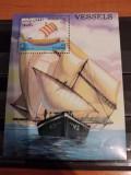 AFGANISTAN 1999,CORABII CU PANZE,COLITA MNH, Nestampilat