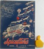 Revista Apicultura 1/1960