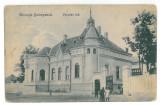 4493 - BEIUS, Bihor, Romania - old postcard - used - 1909, Circulata, Printata