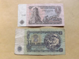 Bulgaria Lot bancnote 1 si 2 Leva 1974