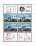 România, LP 772a/1971, Apollo 15, bloc dantelat de 4 timbre, MNH