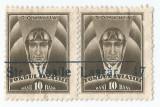 #România, LP VII.4a/1936, Pilot-Fondul aviației, 10 bani,  depl. dant., obl.