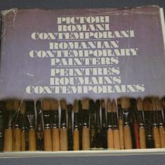 Album Catalog PICTORI ROMANI CONTEMPORANI, UAP 1989