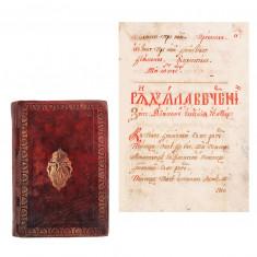 Carte de rugaciuni manuscris 1839-1840