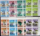RWANDA 1978 - Scutism-Cercetasi-4 x  8 VALORI, NEOBLITERATE - RW 101