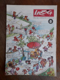 Revista Urzica nr. 8 / 1970  / R7P5